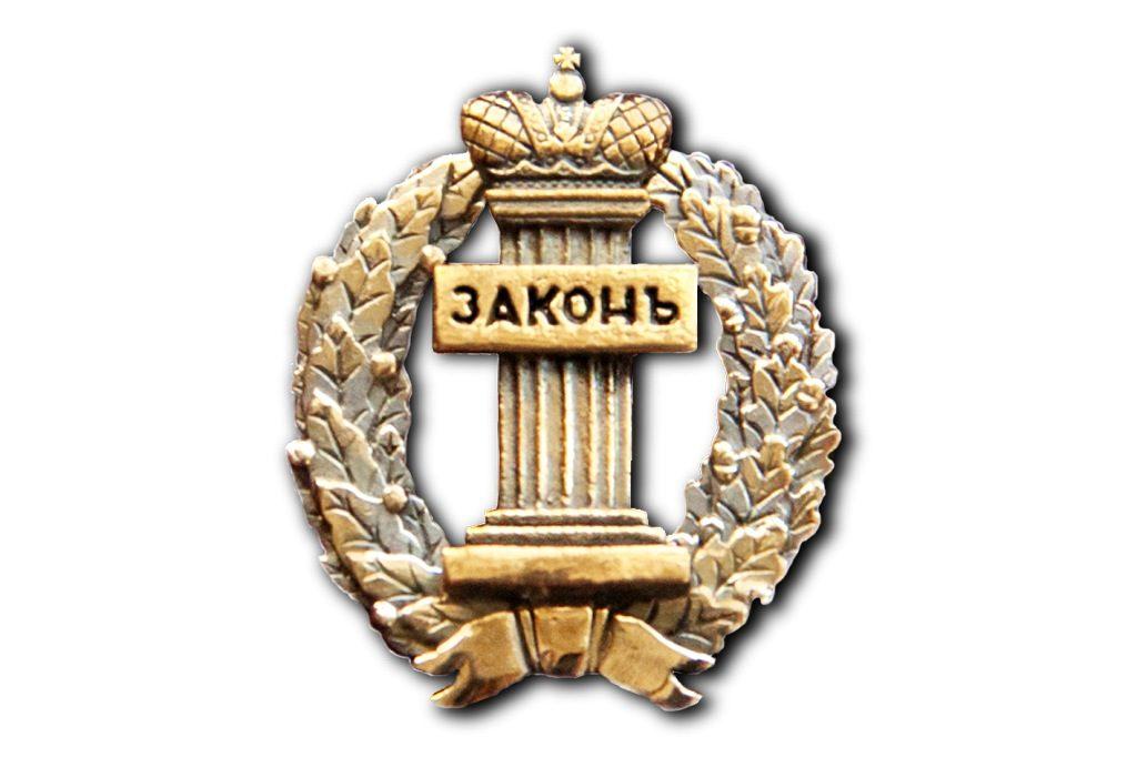адвокат, Псков
